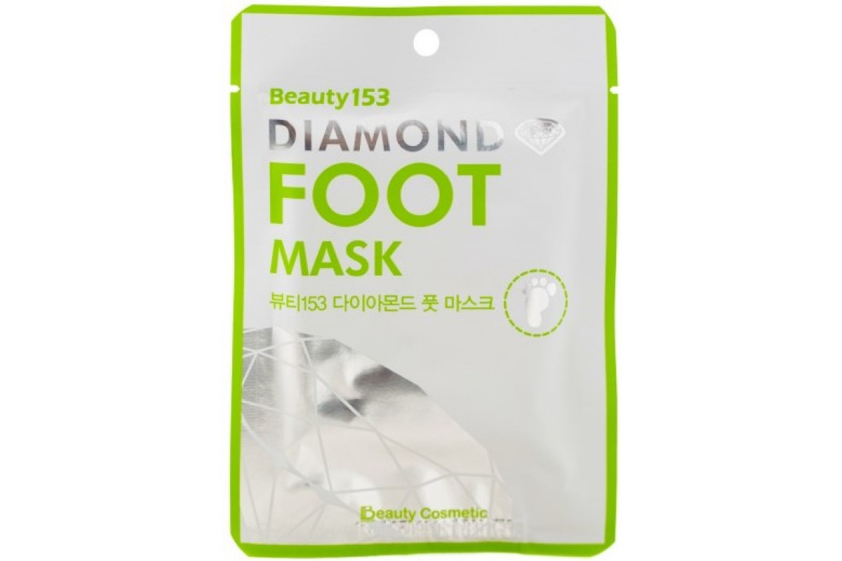 Маска для ног Beauty153 Diamond Foot Mask (1 пара)