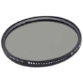 Нейтрально-серый фильтр Fujimi ND (2-400) 82mm