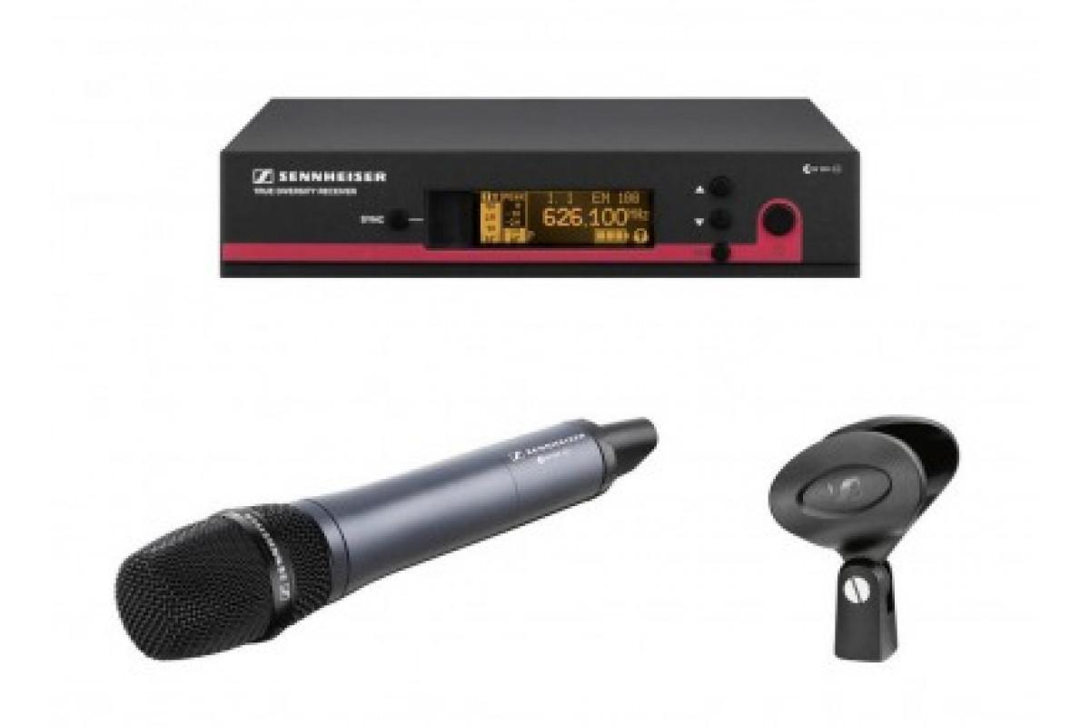 Беспроводная радиосистема Sennheiser EW 135 G3-B-X