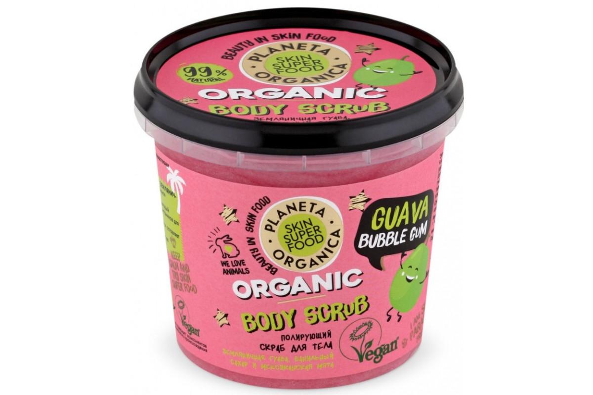Planeta Organica Skin Super Food Скраб для тела Полирующий Guava bubble gum, 485 мл