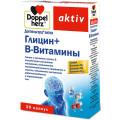 Доппельгерц Актив Глицин+Витамины группы В капс №30