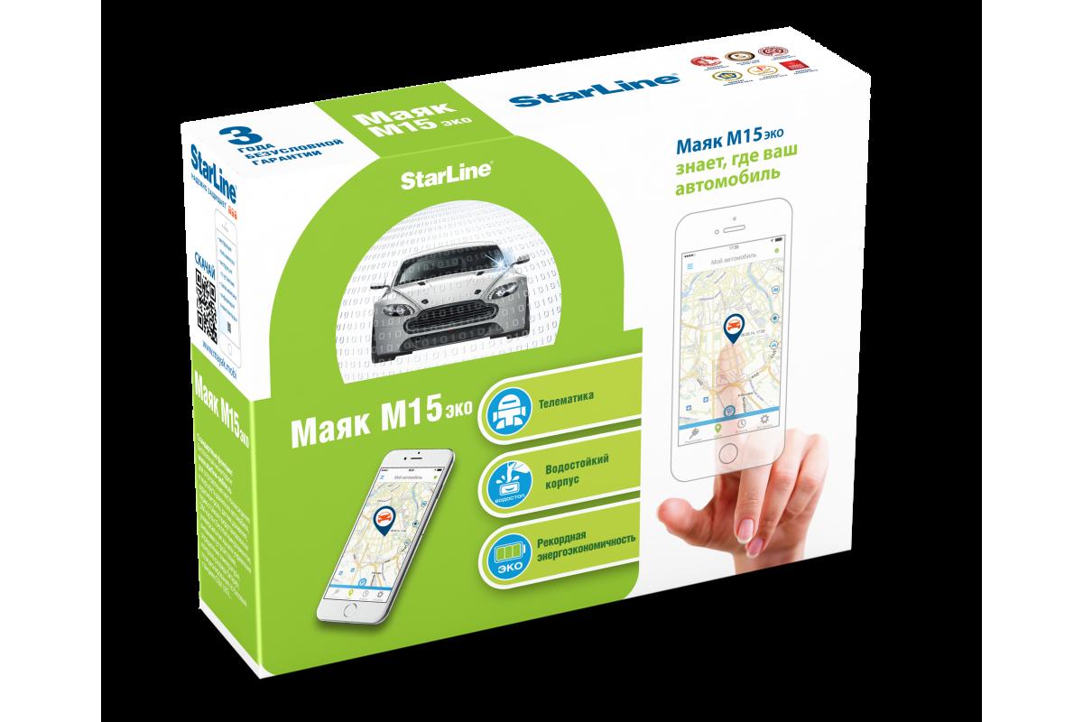 GPS-маяк StarLine M15 Eco