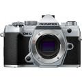 Фотоаппарат Olympus OM-D E-M5 III Body, серебро