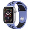 Ремешок силиконовый перфорированный для Apple Watch 44мм, фиолетово-черный