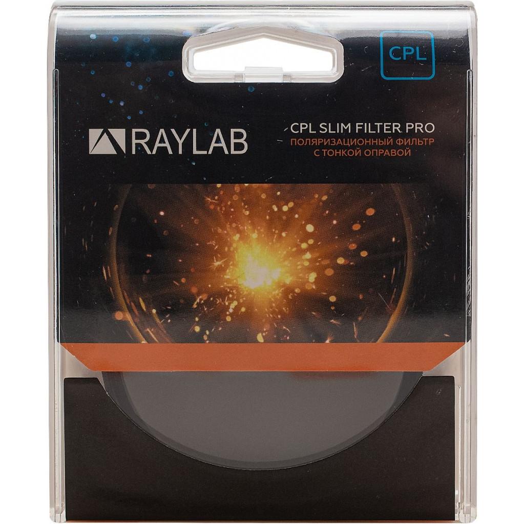Фильтр поляризационный RayLab CPL Slim Pro 67mm
