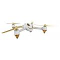Квадрокоптер Hubsan H501S X4 5.8G, профессиональная версия 1, бело-золотой