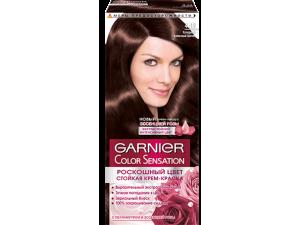 Garnier Краска для волос Color Sensation 4.12 Холодный алмазный шатен