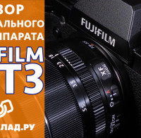 Видеообзор Fujifilm X-T3