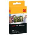 Фотобумага Kodak на 50 фото для Mini Shot/Mini 2