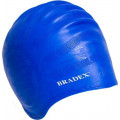 Шапочка для плавания BRADEX силиконовая с выемками для ушей, синий SF 0301