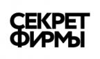 Секрет фирмы: Что больше всего мешает делать бизнес в Крыму