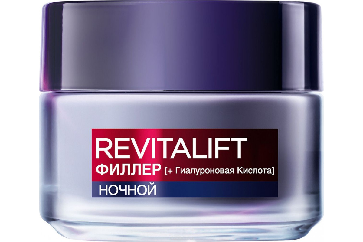 L'Oreal Dermo-Expertise REVITALIFT Филлер ночной 50мл