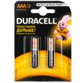 Duracell LR03-2BL BASIC NEW
