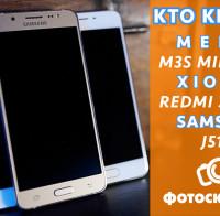 Видеообзор Meizu M3S Mini, Xiaomi Redmi 3S и Samsung J510