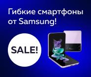 Новинки: гибкие смартфоны Samsung