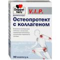 Доппельгерц VIP Остеопротект с коллагеном капс №30