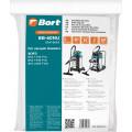 Мешок пылесборный для пылесоса Bort BB-60NU 5 шт (BSS-1330-Pro, BSS-1440-Pro, BSS-2260-Twin)