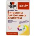 Доппельгерц Актив Витамины д/диабетиков табл №60