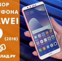 Видеообзор смартфона Huawei Y9 (2018)