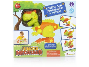 Junior Megasaur Собери динозавра