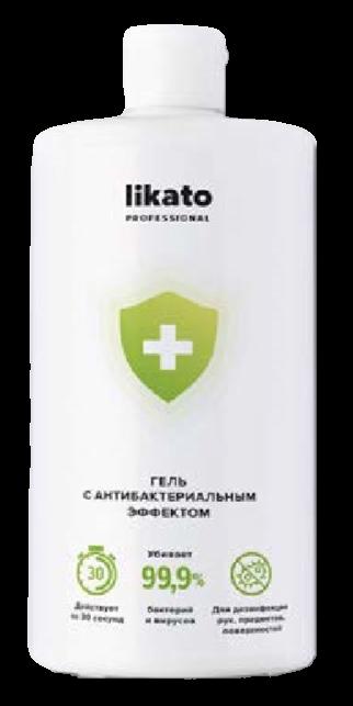 Гель антисептический для рук Likato с дозатором диск-топ, 750 мл