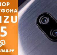 Видеообзор смартфона Meizu 15