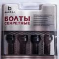 Секретки колесные BANTAJ болт M14x1.50x28 конус BL Pro BL674110F
