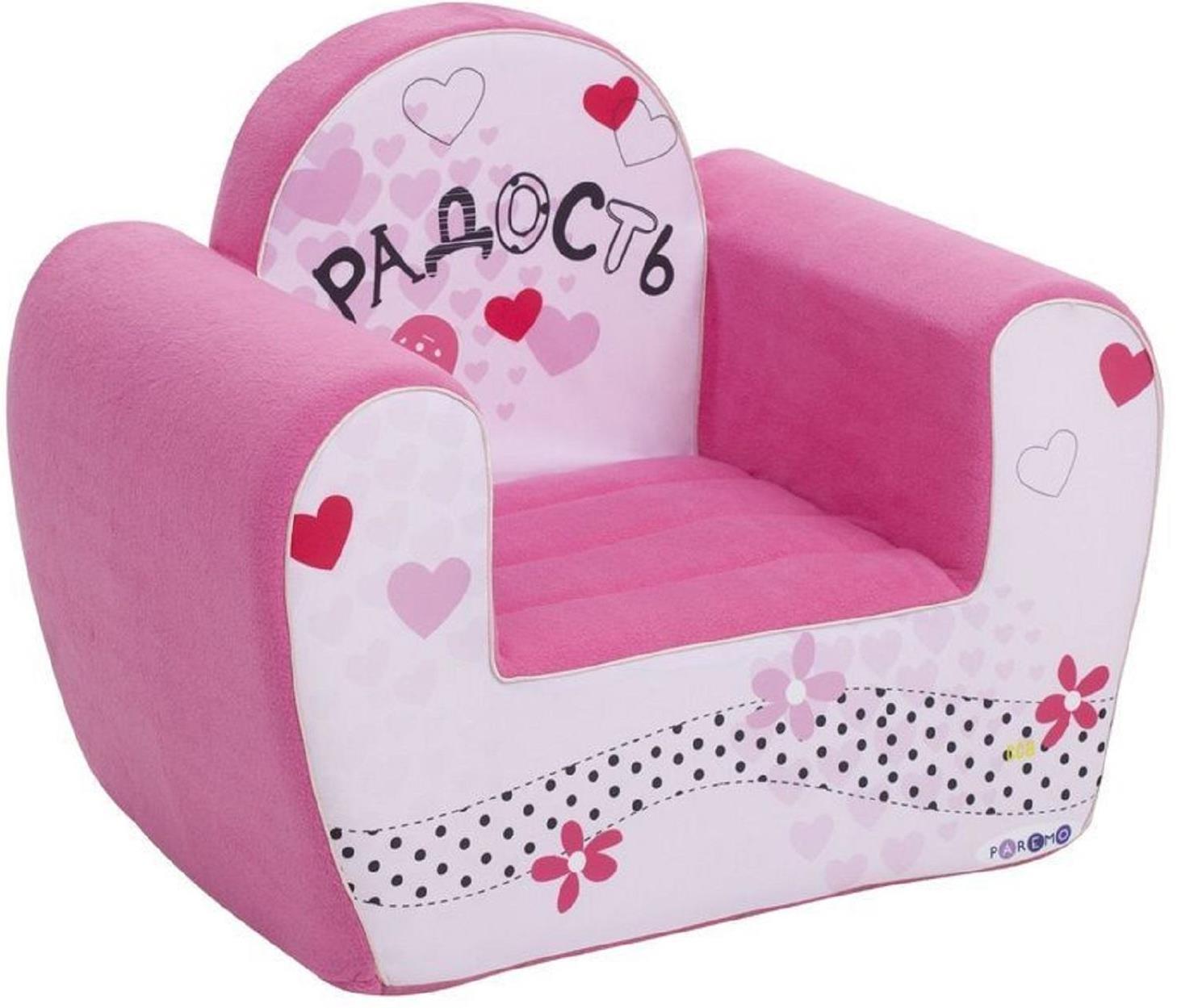 Paremo Игровое кресло серии Инста-малыш - #Радость