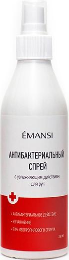 Спрей антисептический для рук с увлажняющим действием Emansi, 200 мл