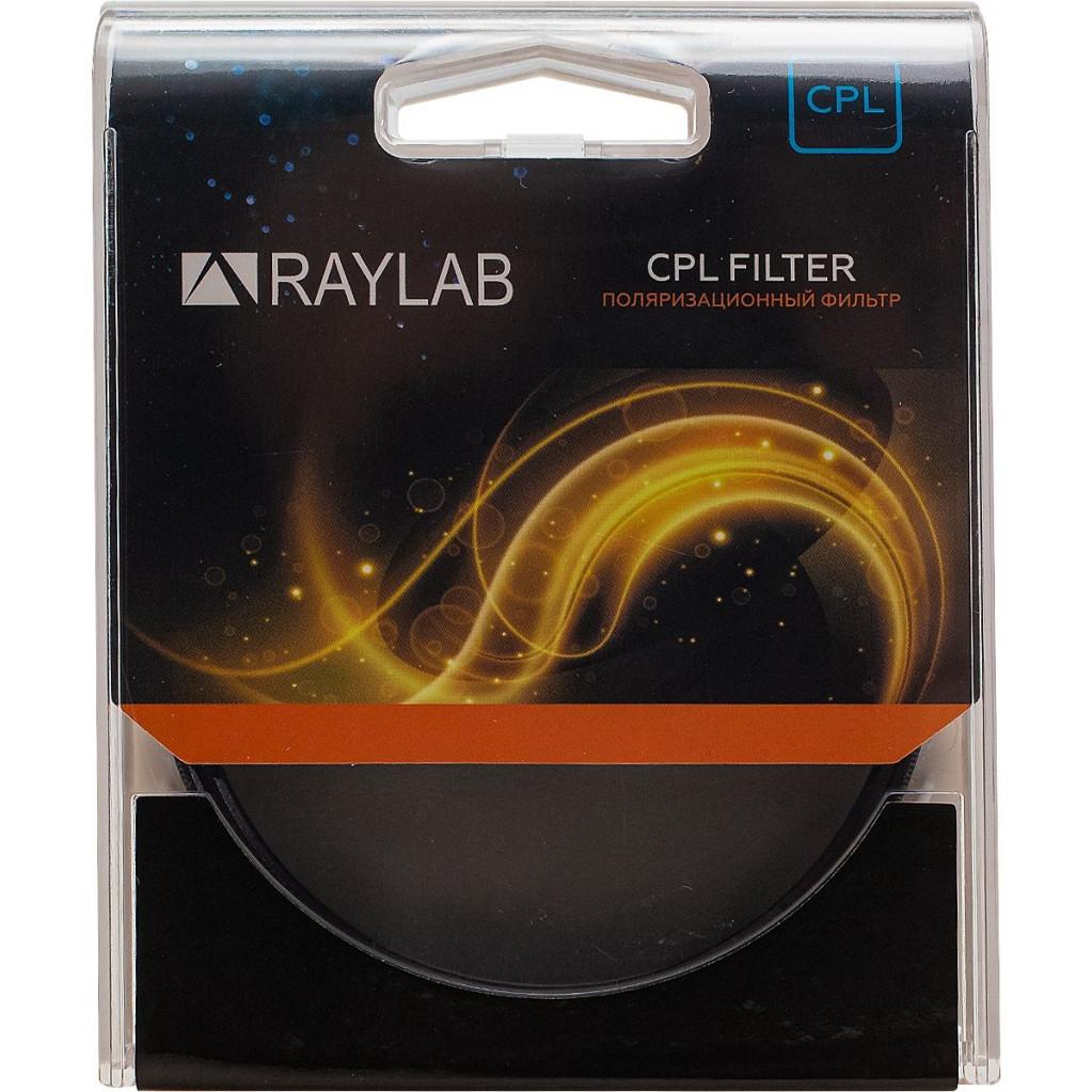 Фильтр поляризационный RayLab CPL  77mm