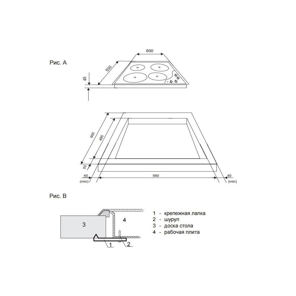Варочная поверхность Hansa BHEI60130010 нержавеющая сталь