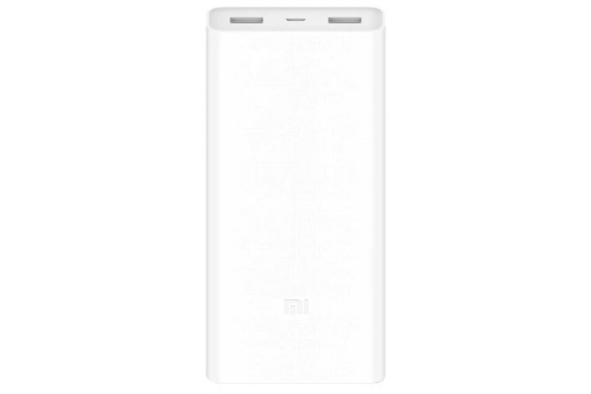 Внешний аккумулятор Xiaomi Mi Power Bank 2C 20000 mah белый