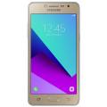 Смартфон Samsung (G532H) Galaxy J2 Prime