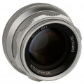 Объeктив 7Artisans 35mm F1.2 Fuji FX серебристый