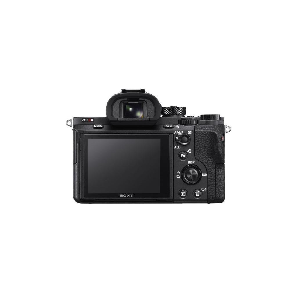 Фотоаппарат Sony Alpha A7R Mark II Body (