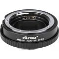 Адаптер Viltrox EF-R2 Canon EF Lens на Canon RF