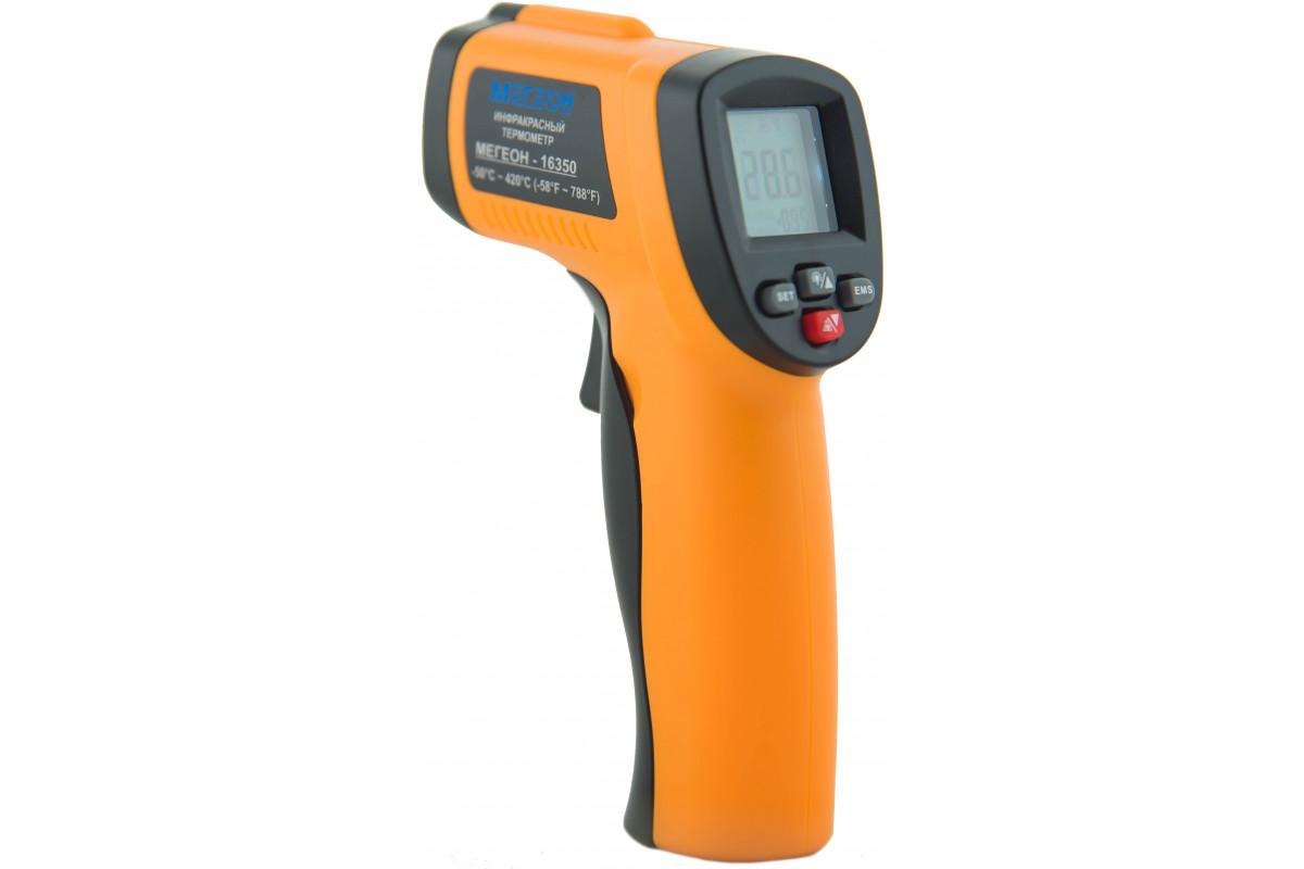 Пирометр (термодетектор) Мегеон 16350  лазерный