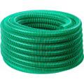 Шланг напорно-всасывающий ЗУБР со спиралью ПВХ, 3 атм, 32мм х 15м