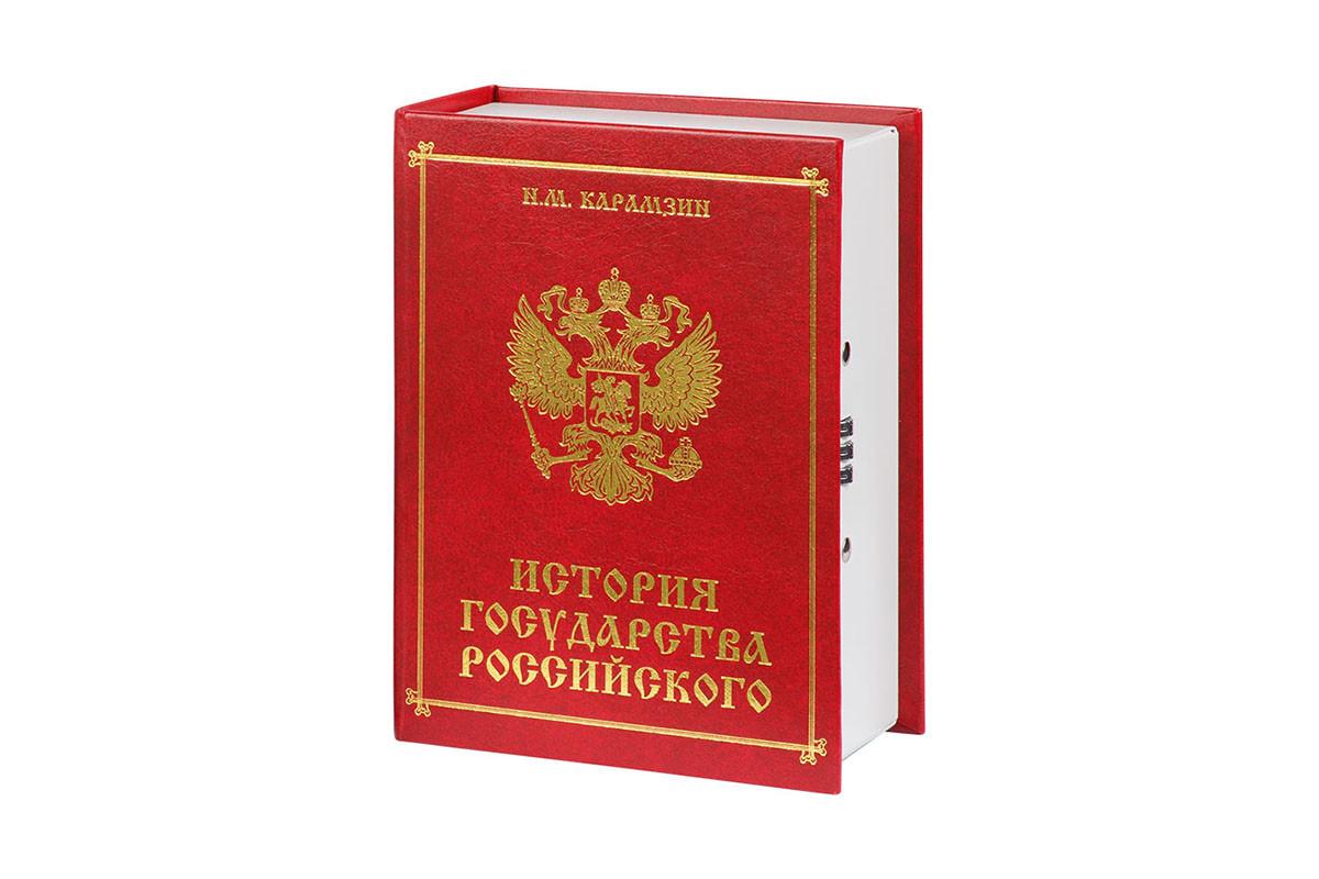 Кэшбокс Тайник История (red)