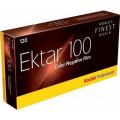 Фотопленка Kodak EKTAR 100/120 (5шт.)