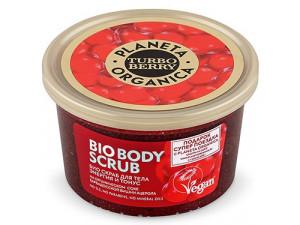 Planeta Organica Turbo Berry Био скраб для тела Энергия и Тонус Ацерола 350 мл