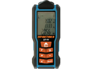 Дальномер Практика ДЛ-60  лазерный 0.05-60м ±1.5мм