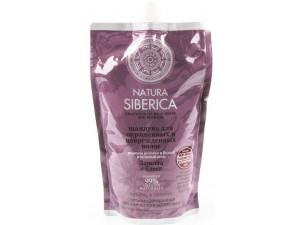 Natura Siberica Шампунь для окрашенных волос Защита и блеск 500мл