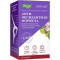 Anti-age Антиоксидантная формула, капс. №60