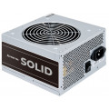 Блок питания Chieftec GPP-700S Solid 700W, ATX-12V V.2.3 PSU with 12 cm Fan, active PFC,Efficiency 85%,230V