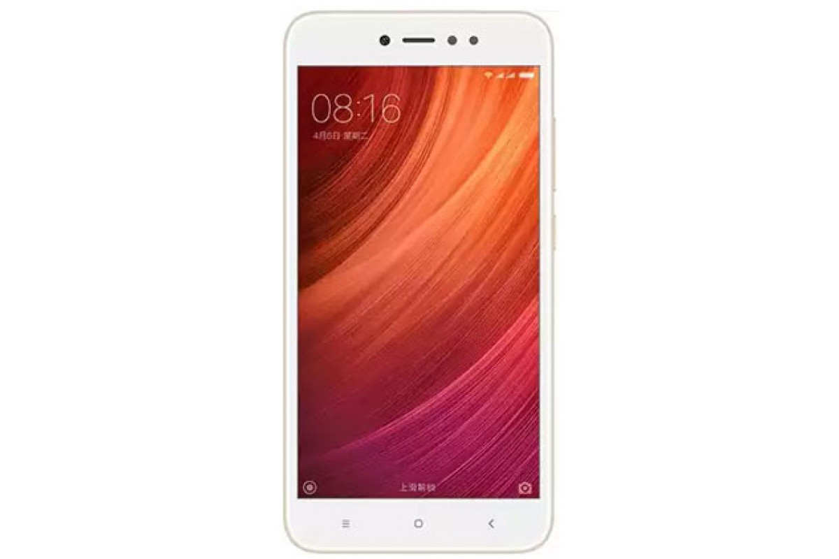 Смартфон Xiaomi Redmi Note 5A Prime 3/32 GB Gold