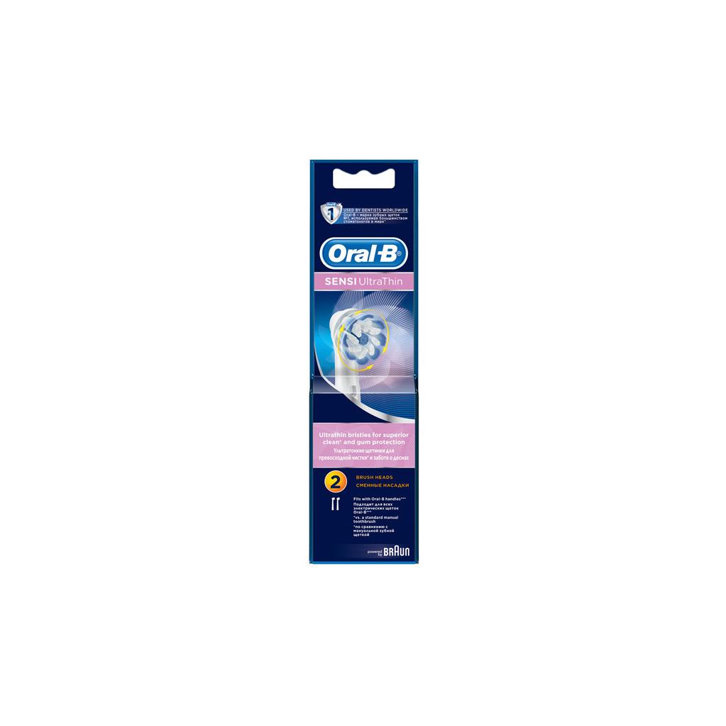 Насадка для зубных щеток Oral-B Sensi Ultrathin (упак.:2шт)