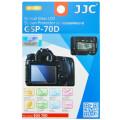Защитное стекло JJC для Canon EOS 80D, 70D