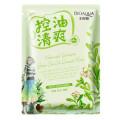 Освежающая тканевая маска для лица Bioaqua с экстрактом зеленого чая