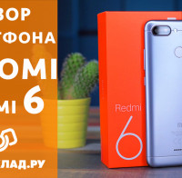 Видеообзор смартфона Xiaomi RedMi 6